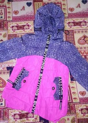 Очень крутая куртка для девочки