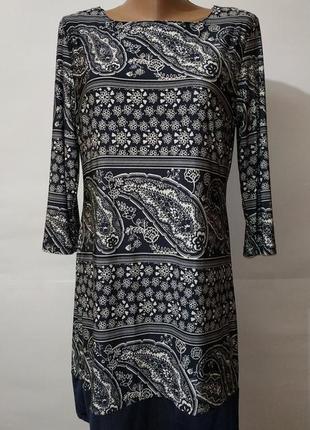 Эластичное нарядное платье в цветочный принт atmoshere uk 14 / 42 /\l