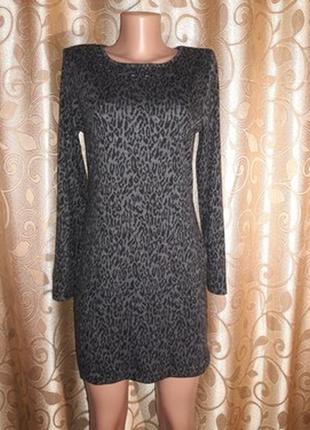 Стильное трикотажное платье tg