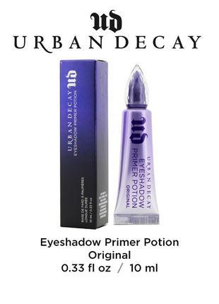 Праймер (база под тени) urban decay eyeshadow primer potion 10 мл