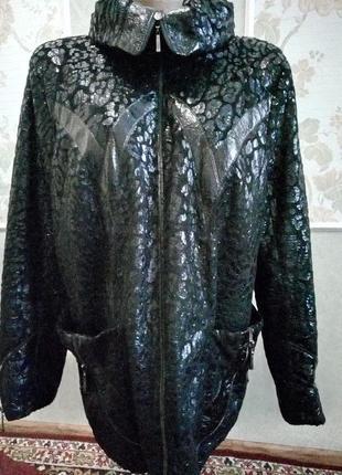 Куртка на пани