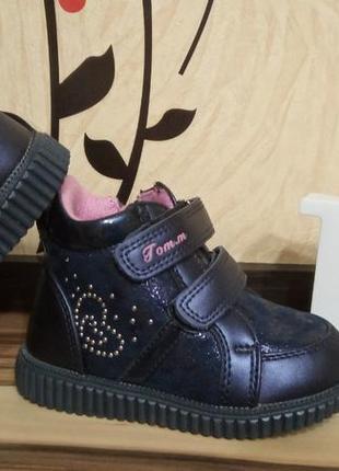 1d09dd1f3 Детские демисезонные ботинки 26 размера 2019 - купить недорого вещи ...