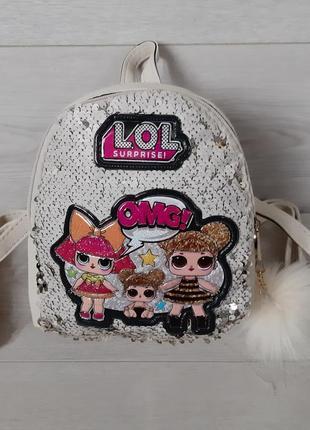 Модные рюкзаки для девочек с лол. в наличии.