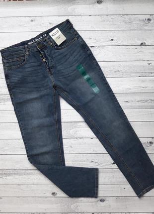 Синие джинсы мом, момс, бойфренды,  mom's, с высокой посадкой, с высокой талией