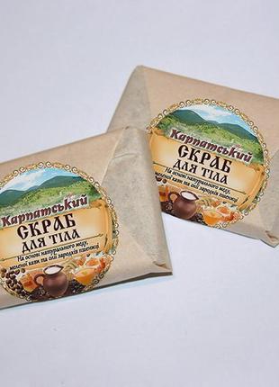 Мыло скраб для тела карпатское на основе мёда, 50 г