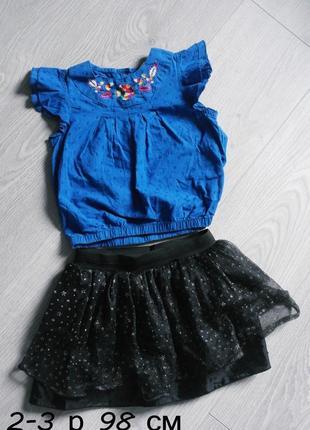 Костюм: блузка + спідничка 2-3 р 98 см