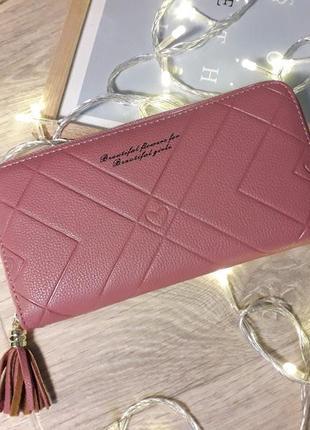 Стильный розовый кошелёк-клатч