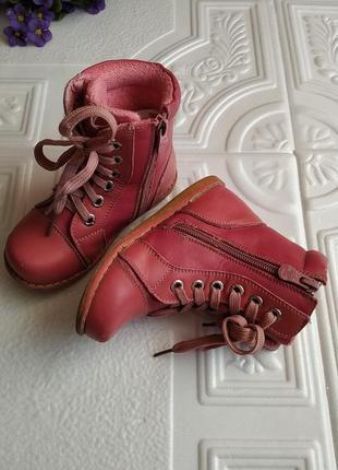 Пакет фирменных вещей (пальто, ботинки, шапка и перчатки)5