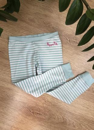 Пижамные штанишки 3-4 года