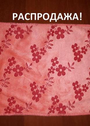 Распродажа! полотенце микрофибра, рушник кухонний