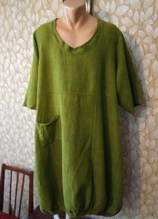 Льняное платье , бохо