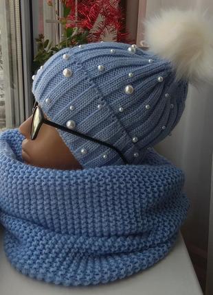 Sale! новый комплект: шапка с бусинами (полный флис) и хомут восьмерка, голубой