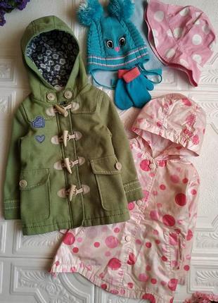 Пакет фирменных вещей (пальто, дождевик, шапка, шарф, варежки и шляпка)