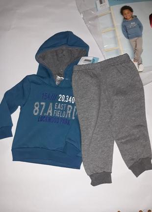 3984f550f Серые детские спортивные костюмы 2019 - купить недорого вещи в ...
