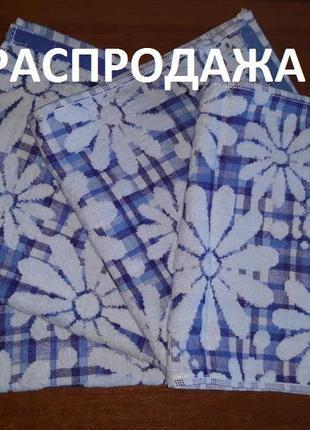 Распродажа! кухонные полотенца лен+махра, кухонні рушники синие