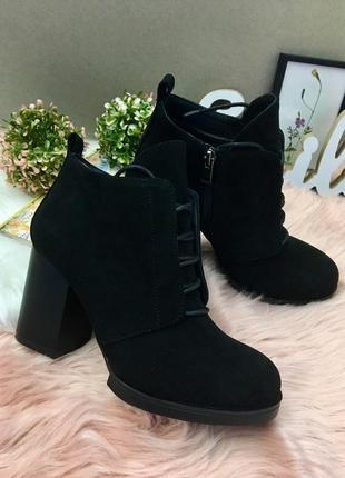 Ботинки женские на каблуке натуральная замша