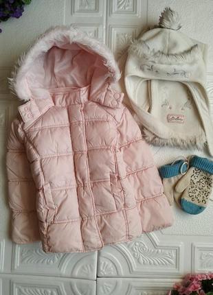 Пакет фирменных вещей (куртка-зефирка, шапка, шарф и варежки)