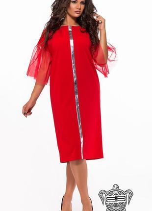 Платье женское размеры: 48-60