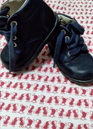 Детские кожаные осенние ботиночки