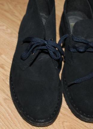 Суперові чоловічі черевики
