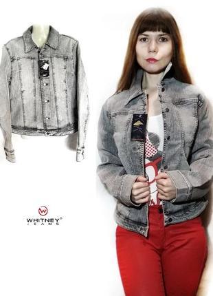 Джинсовая куртка жакет светло серого цвета приталена