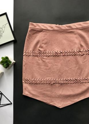 Роскошьная замшевая нюдовая  бежевая юбка под замш missguided