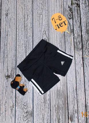 Фирменные плавки adidas для мальчика 7-8 лет, 122-128 см