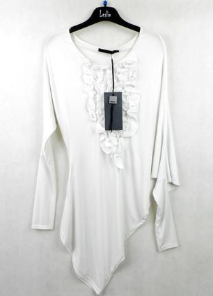 Платье-мини imperial белое