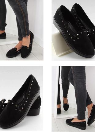 Замшевые чёрные туфли мокасины с шипами 23,5 см