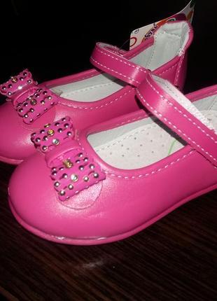 Туфли туфельки на девочку нарядные ортопедические 22 размера