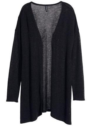 Кардиган тонкий - распродажа 🔥 много брендовой одежды!