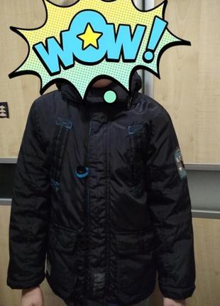 Демисезонная куртка glo story