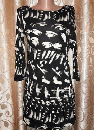 Красивое женское короткое платье, туника next