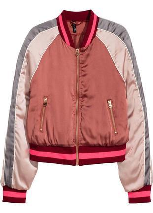 Стильный сатиновый бомбер, атласный бомбер - куртка h&m