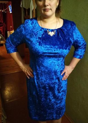 Новое платье, мраморный велюр.