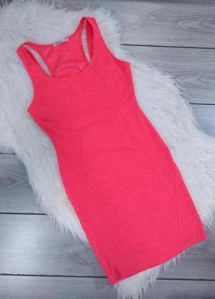 Bershka бершка платье новое обтягивающее фактурное красивое яркое м 38 10 46 s 36 8 44