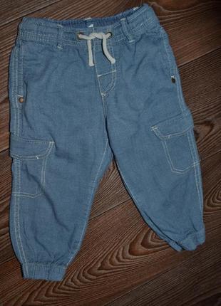 Коттоновые аладинки джинсики стиляге