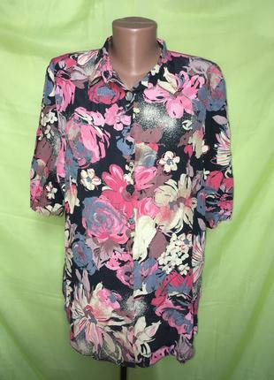 Цветная рубашка 48 р