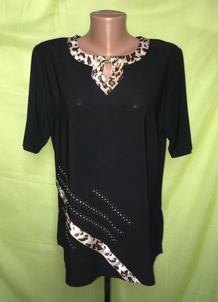 Черная блуза с леопардовым принтом 46-50 р
