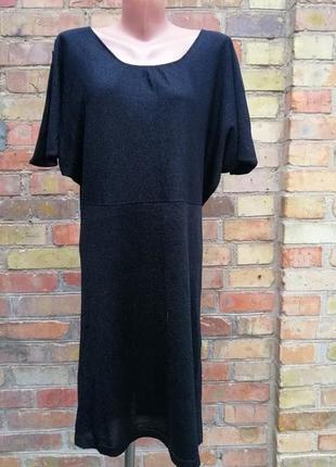 Платье вискоза черное с серебряной ниткой