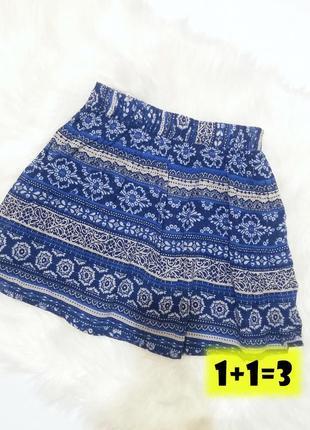 Forever21 кокетливая юбка хлопок xs синяя принт узор клеш солнце мини миди на талию