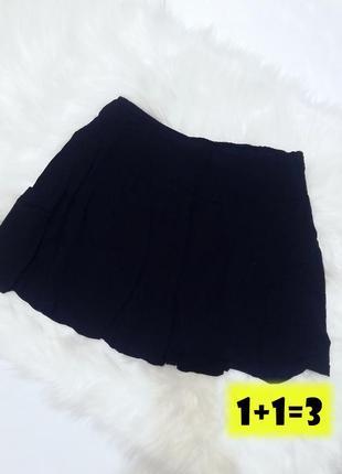 Cotton on кокетливая черная юбка с карманами s-m мини клеш солнце