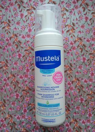 Mustela пенка шампунь для малышей от корочек