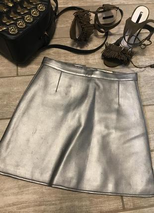 Серебряная юбочка