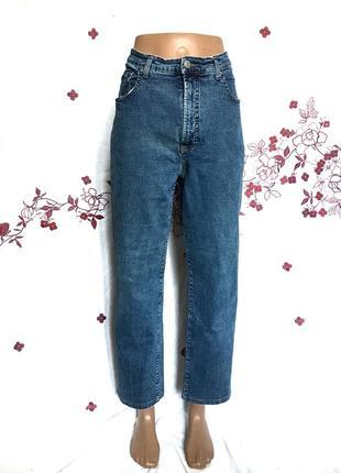 Высокие джинсы - распродажа 🔥 много брендовой одежды!
