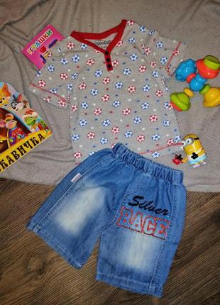 Комплект на мальчика (бриджи  футболка) рр2-3года (92-98см)