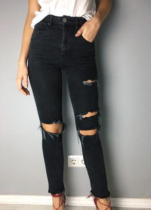 Очень круто, джинсы с высокой талией и рваными