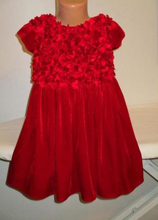 Красивенное велюровое бархатное платье