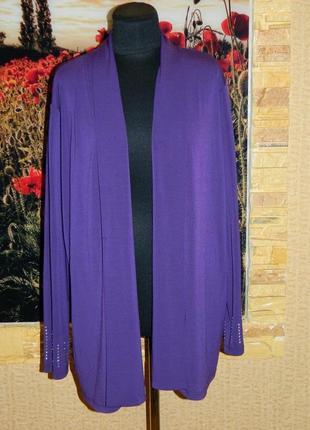 Пиджак кофта легкая фиолетовая женская размер 54-56 с камнями.