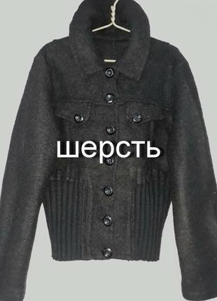 Кофта/пиджак/куртка с эластичной широкой резинкой по низу/ италия